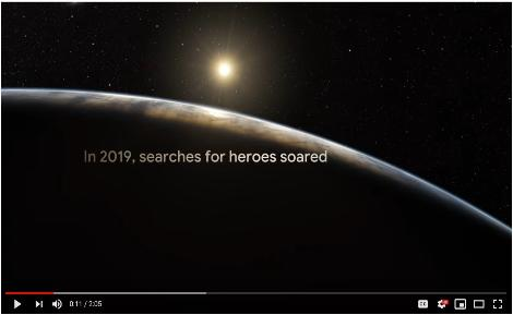2019 Searches for Heroes